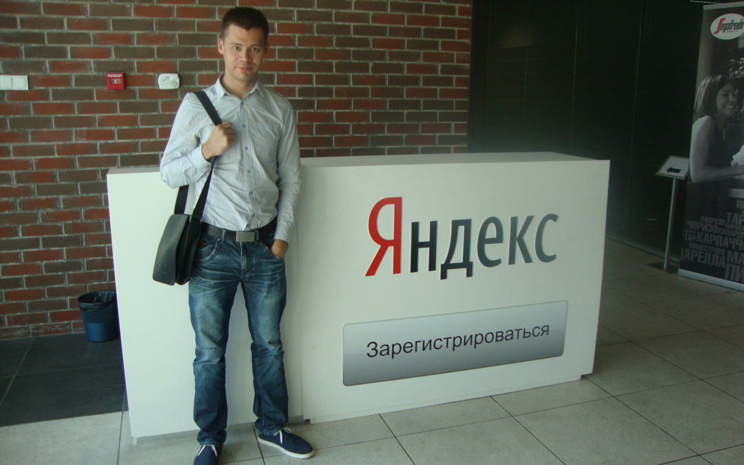 My trip in Yandex office.