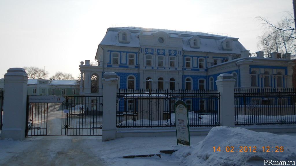 Бизнес ланч в ресторане Персона Ярославль