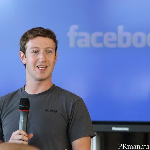 Как одеваются гуру интернет компаний?
