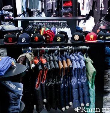 Где купить хип-хоп одежду в Москве? hip-hop одежда МСК