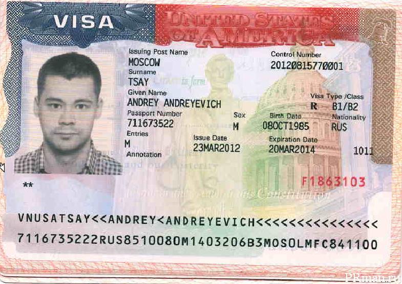 собеседование в посольстве США (советы)