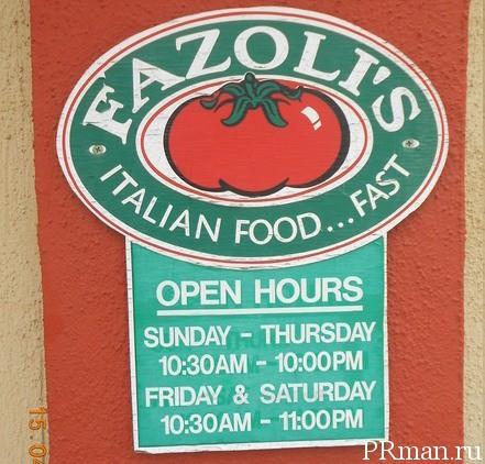 хай тек бизнес ланч в fazoli's (Las Vegas)