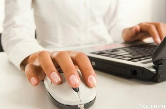 Кто читает мой блог?