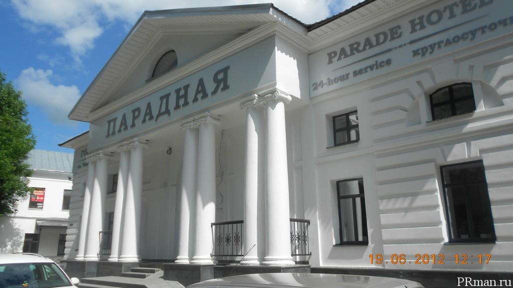 Кафе бульвар Ярославль (обзор бизнес ланча)
