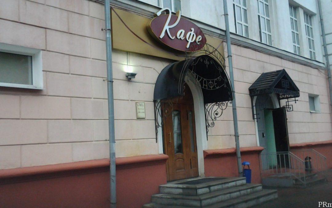 Городское кафе Ярославль (обзор бизнес ланча)