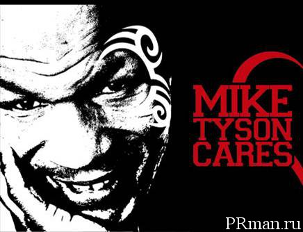 Mike Tyson Cares