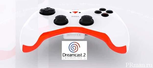 Dreamcast 2 быть? onibox рассуждает.