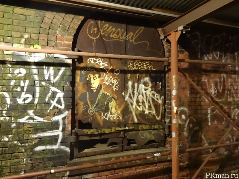 Граффити бруклина (brooklyn graffiti)