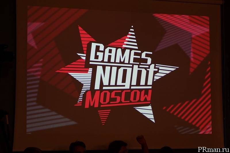 Games Night Moscow 31/01/2014