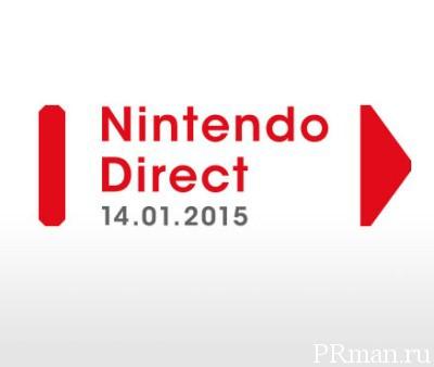 Nintendo Direct 2015, ищем связи с mobile.