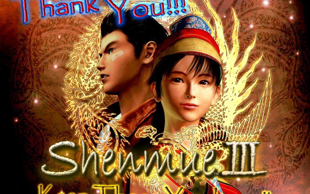 Странная история произошла с Shenmue 3 на Kikstsrter
